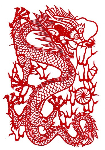 Stock Photo: 1886R-64143 cut or torn paper,dragon
