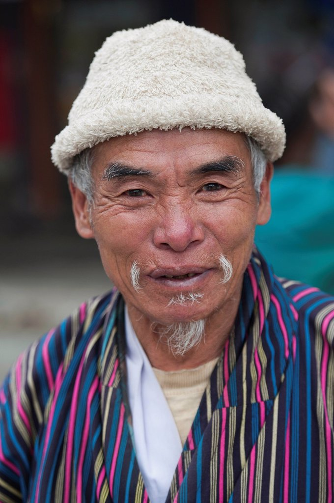 Portrait Of Senior Bhutanese Man, Thimphu Bhutan : Stock Photo