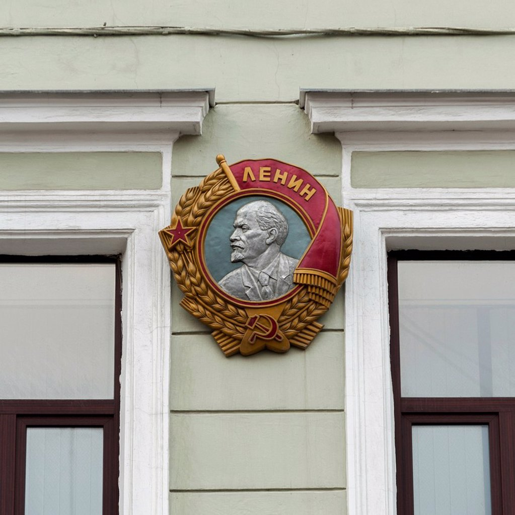 Stock Photo: 1889-76151 Picture of a leader mounted on a building, st. petersburg russia