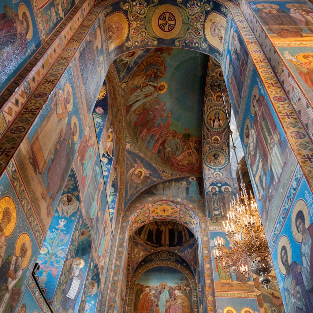 Stock Photo: 1889-76698 Mosaic of a religious figures and symbols in church of the savior on spilled blood, st. petersburg russia