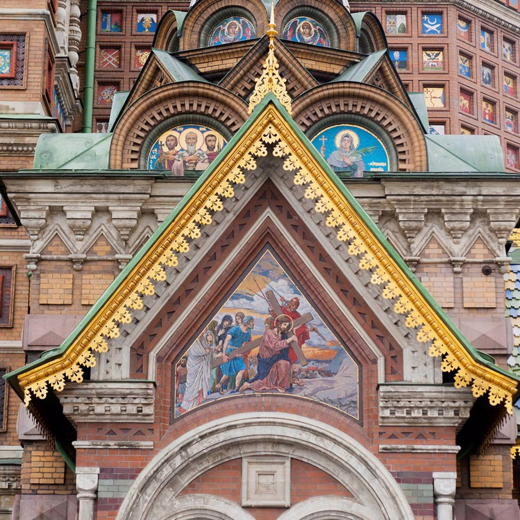 Church of the savior on spilled blood, st. petersburg russia : Stock Photo