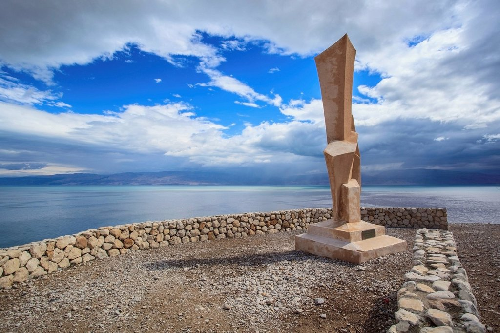 Stock Photo: 1889-81133 Field school monument at the edge of the dead sea, ein gedi israel