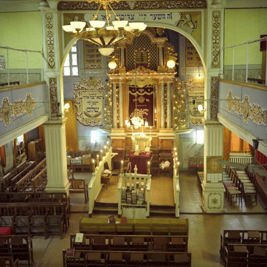 Kiev, Ukraine; Jewish Synagogue : Stock Photo