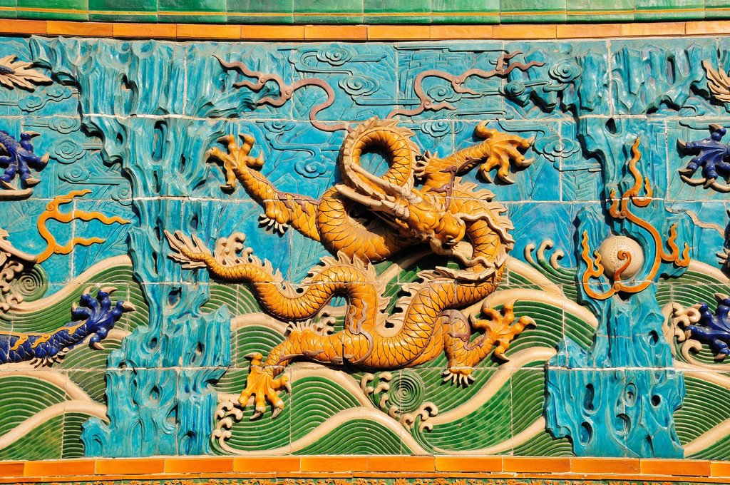 Stock Photo: 1889R-80801 Dragon design on a wall, beijing china