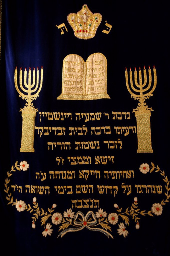 Stock Photo: 1890-102370 Sacred Ark curtain in Stadttempel Synagogue, Vienna, Austria, Europe