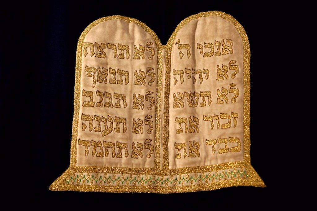 Tables of the Law embroidery in Stadttempel Synagogue, Vienna, Austria, Europe : Stock Photo