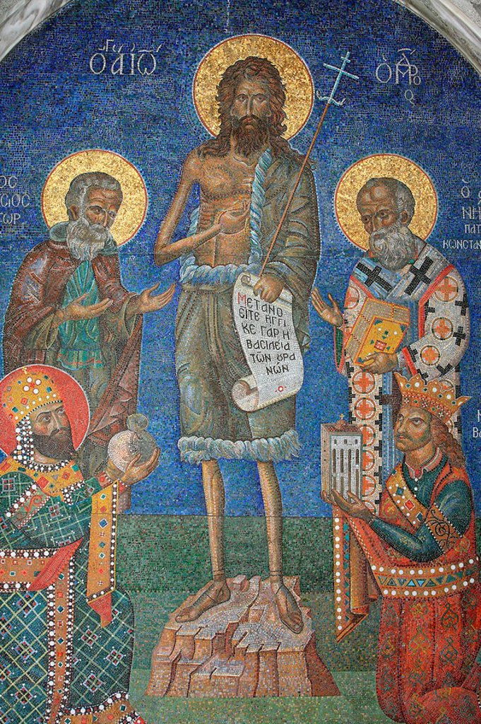 Stock Photo: 1890-102702 Orthodox mosaic depicting St. John the Baptist with bishops and kings, Mount Athos, UNESCO World Heritage Site, Greece, Europe