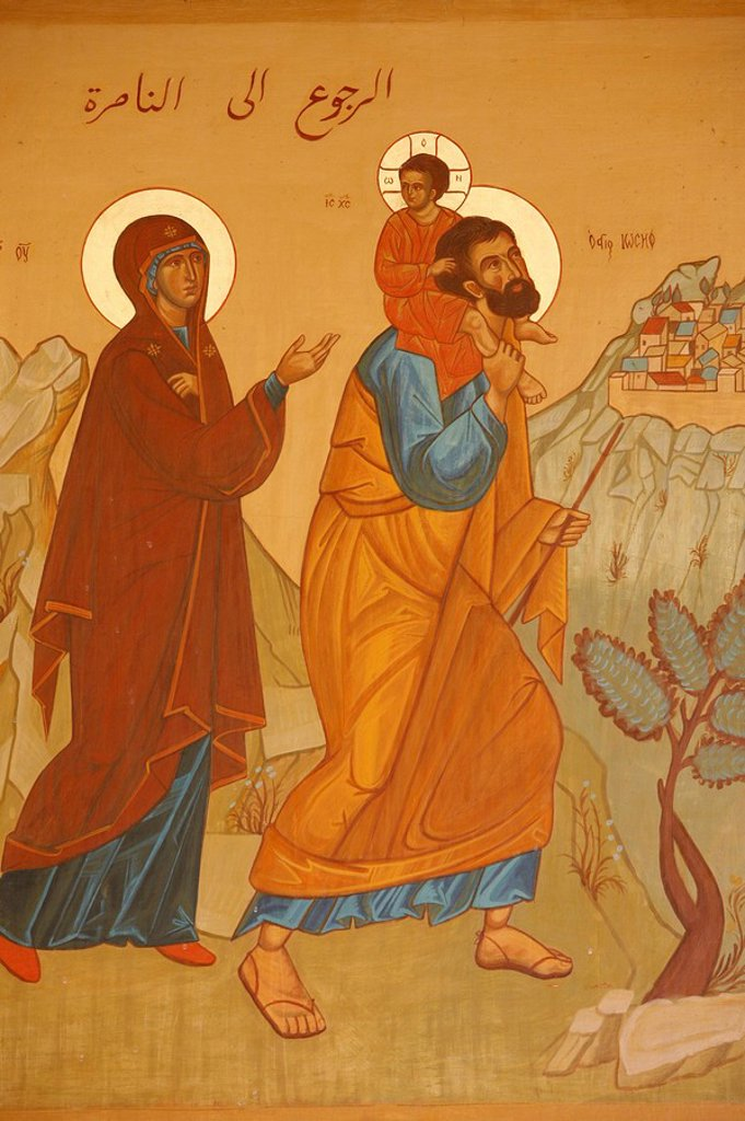 Melkite icon of the Holy Family returning to Nazareth, Nazareth, Galilee, Israel, Middle East : Stock Photo