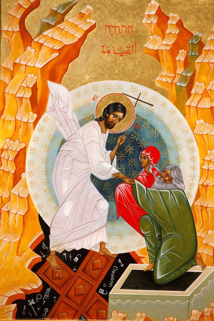 Icon of the Resurrection, Latroun, Israel, Middle East : Stock Photo