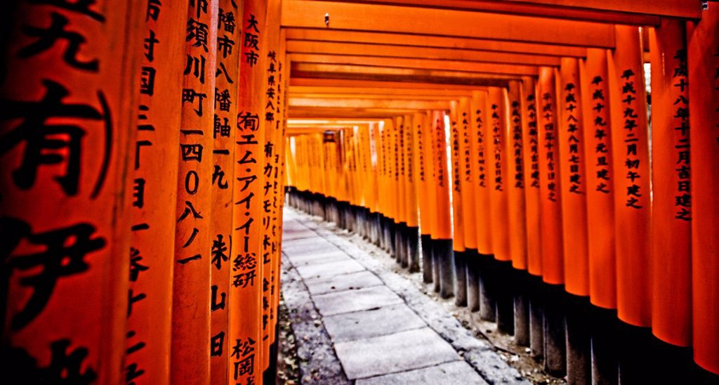 Fushimi Inari, Kyoto, Japan, Asia : Stock Photo