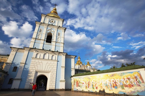Stock Photo: 1890-108273 Man entering St. Michael´s Monastery, Kiev, Ukraine, Europe