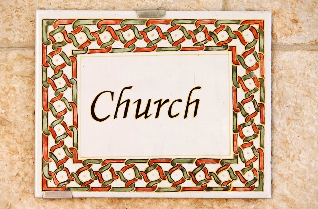 Church sign, Emmaus Nicopolis, Israel, Middle East : Stock Photo