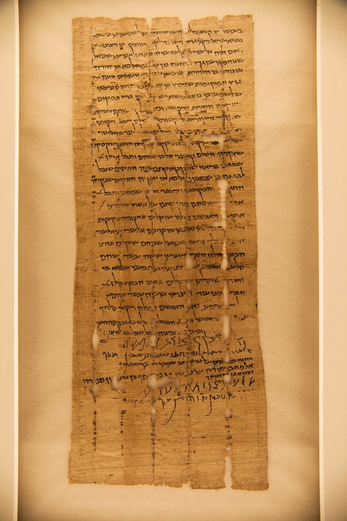 Stock Photo: 1890-111942 Bar Kokhba, original Dead Sea Scroll 5/6 Hev44, 134 CE, a deed with 4 signatures