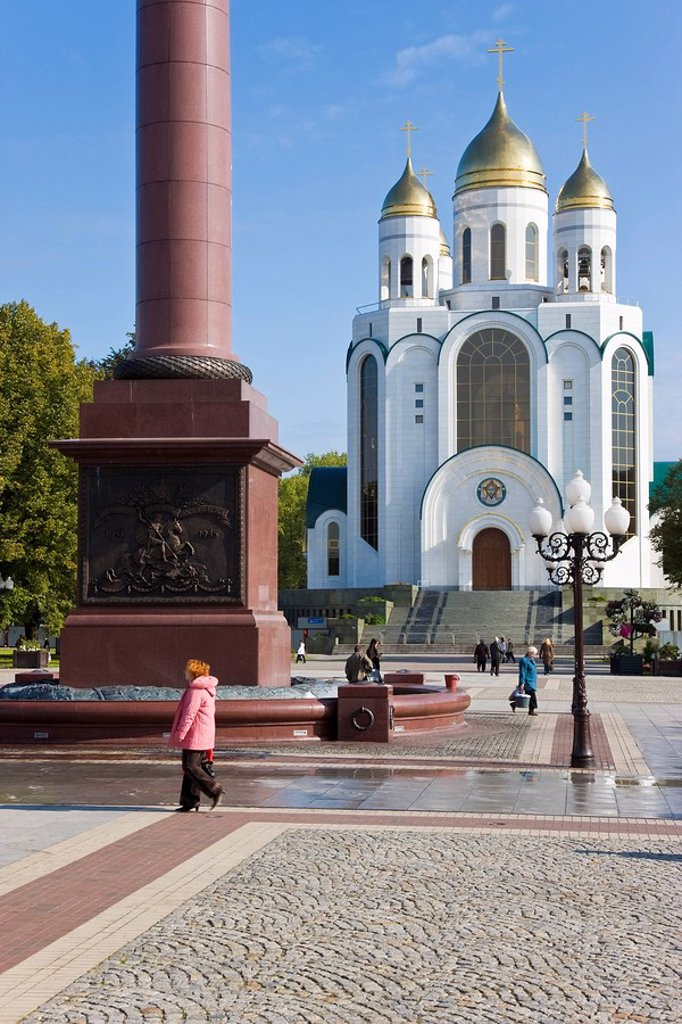 Stock Photo: 1890-117893 Cathedral of Christ the Saviour, Ploshchad Pobedy Pobedy Square, Kaliningrad, Russia, Europe