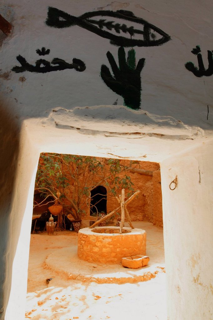 Stock Photo: 1890-123815 View of well from inside Berber underground dwellings, Matmata, Tunisia, North Africa, Africa