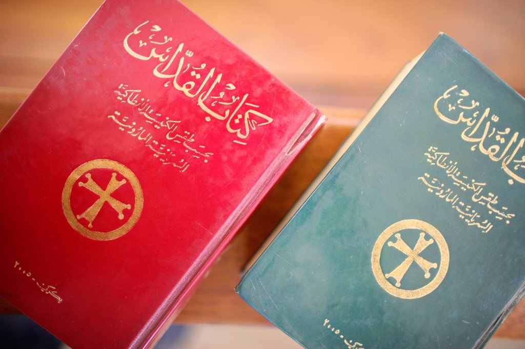 Stock Photo: 1890-130250 Bibles in Maronite church, Lome, Togo, West Africa, Africa
