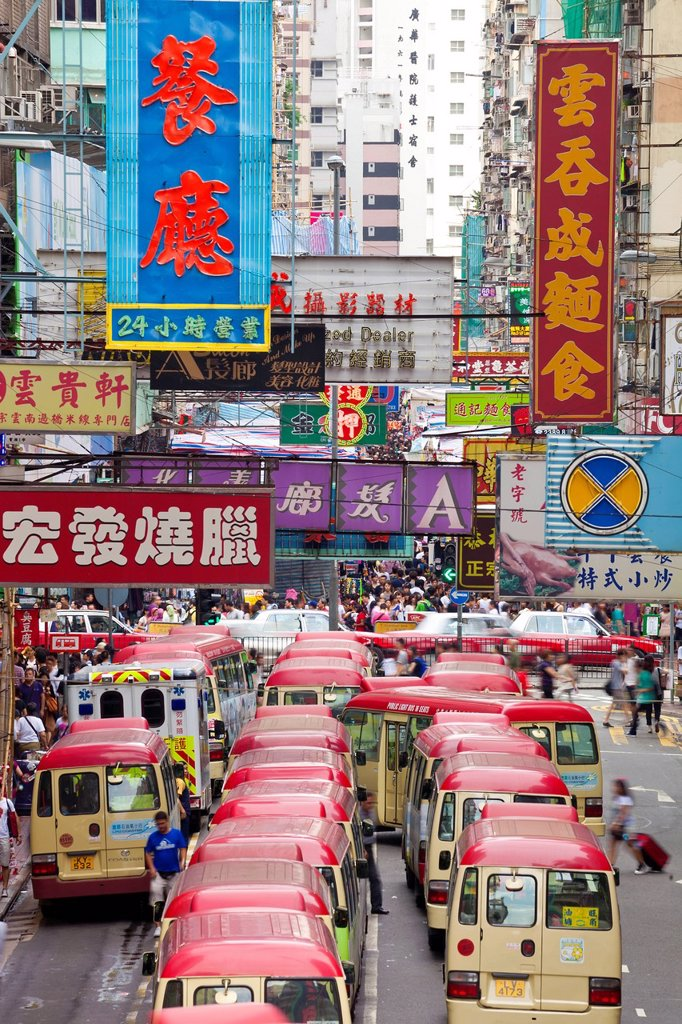 Stock Photo: 1890-130968 Street scene and Mini bus station, Mong Kok, Kowloon, Hong Kong, China, Asia