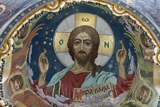 Christ the Pantocrator, mosaic in the central dome designed by Nikolai Kharlamov, Church of the Saviour on Spilled Blood Church of Resurrection, UNESCO World Heritage Site, St. Petersburg, Russia, Europe : Stock Photo