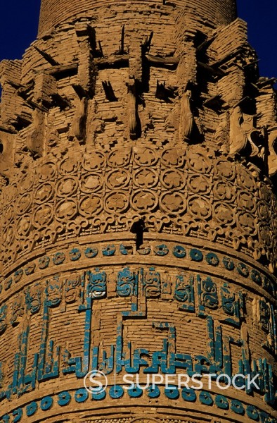 Detail of decoration on the Minaret of Jam, built by Sultan Ghiyat Ud_Din Muhammad ben San, in around 1190, with Kufic script and verses of the Koran on the exterior, UNESCO World Heritage Site, Ghor Province, Afghanistan, Asia : Stock Photo
