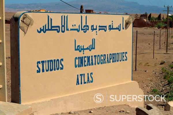 Film studio, Ouarzazate, Morocco, North Africa, Africa : Stock Photo