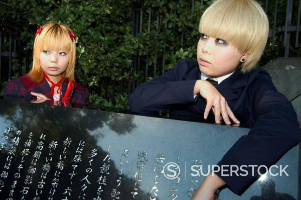 Stock Photo: 1890-47188 Tokyo subculture, Harajuku, Yoyogi koen park, Tokyo, Honshu, Japan, Asia