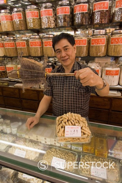 Stock Photo: 1890-49182 Traditional Chinese medicine, Mong Kok district, Kowloon, Hong Kong, China, Asia