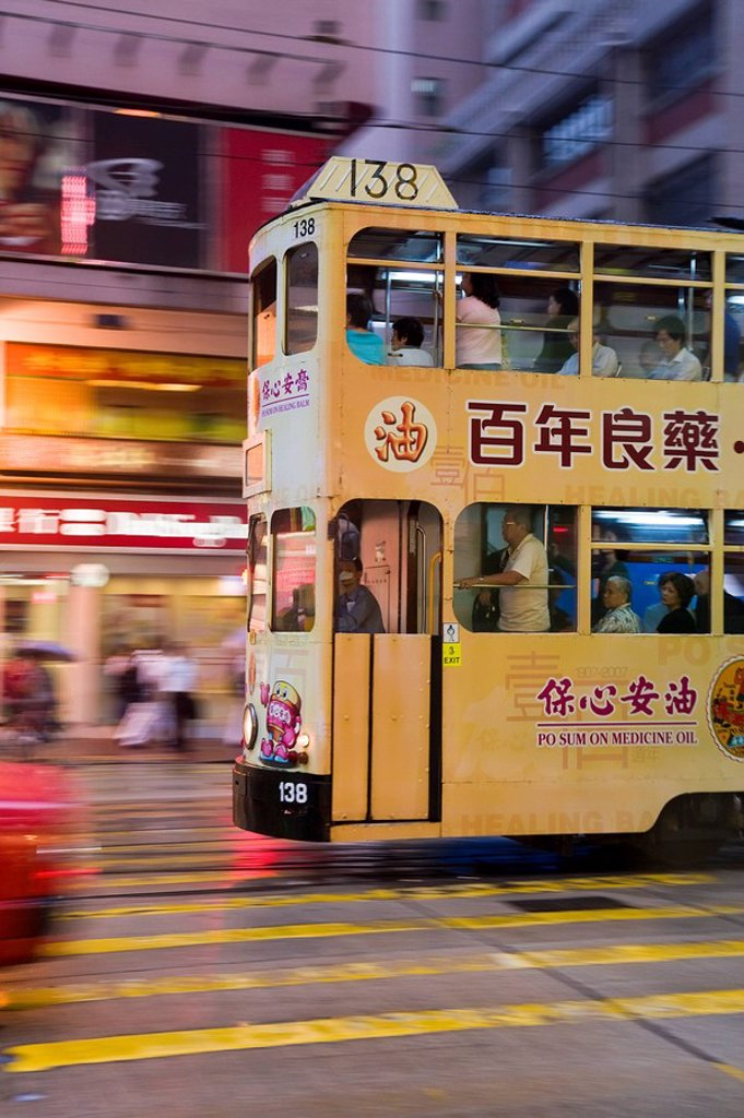 Stock Photo: 1890-60797 Brightly coloured trams running between Central and Wan Chai, Wan Chai, Hong Kong Island, Hong Kong, China, Asia