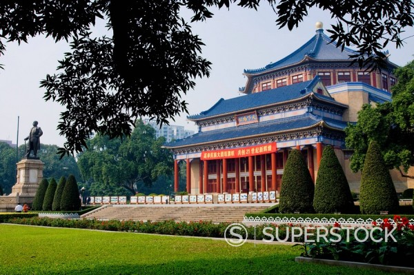 Sun Yat Sen Memorial Hall, Guangzhou Canton, Guangdong, China, Asia : Stock Photo