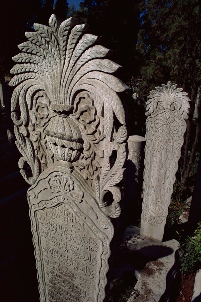 Stock Photo: 1890-9043 Tombstones, Eyup mosque, Istanbul, Turkey, Europe