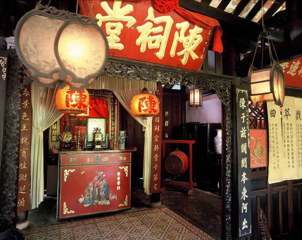 Stock Photo: 1890-95738 Family ancestral altar of the ChineseTran Family House, Hoi An, Vietnam, Indochina, Southeast Asia, Asia