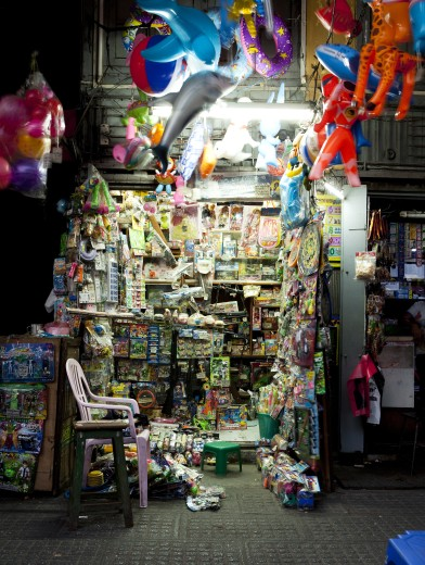 Toys in a store, Yangon, Myanmar : Stock Photo