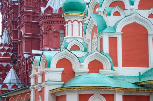 Stock Photo: 1893-675 Russia, Moscow, Detail of Kazan Cathedral in Red Square