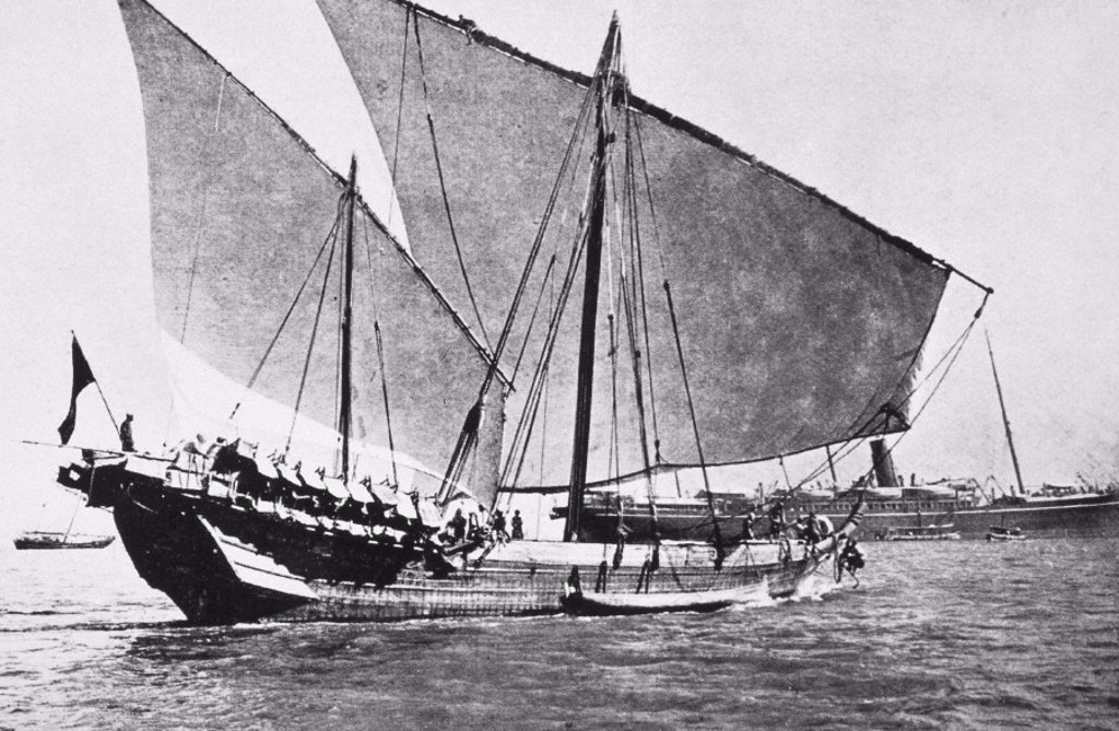 ´Baghla ´Fathel Khark´, Stern View´, 1909. : Stock Photo
