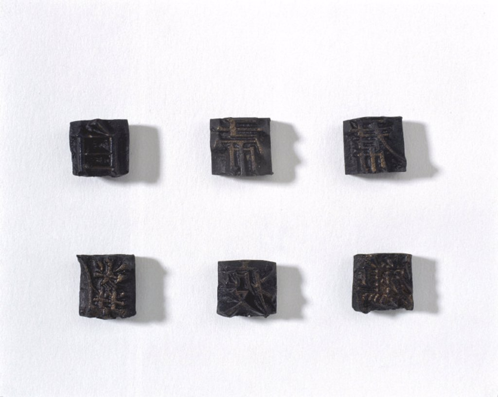 Stock Photo: 1895-20452 Casts of Korean bronze type, 1406.