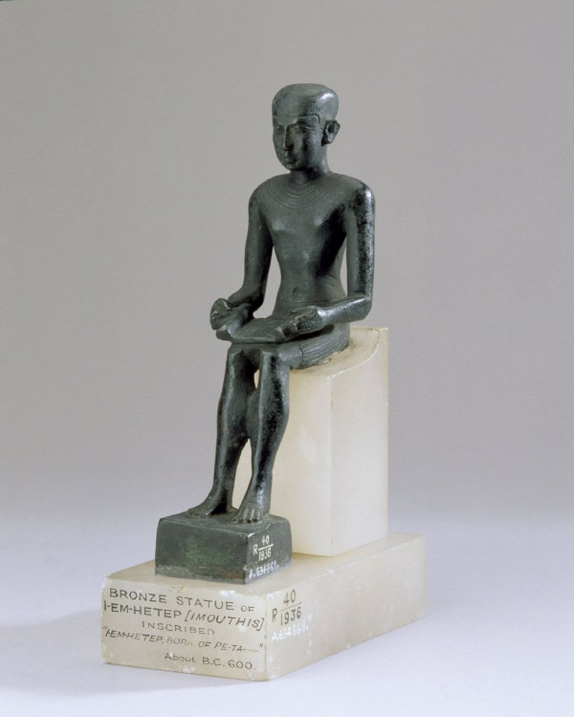Bronze seated figurine of the young Imhotep, 900 BC - 300 BC. : Stock Photo