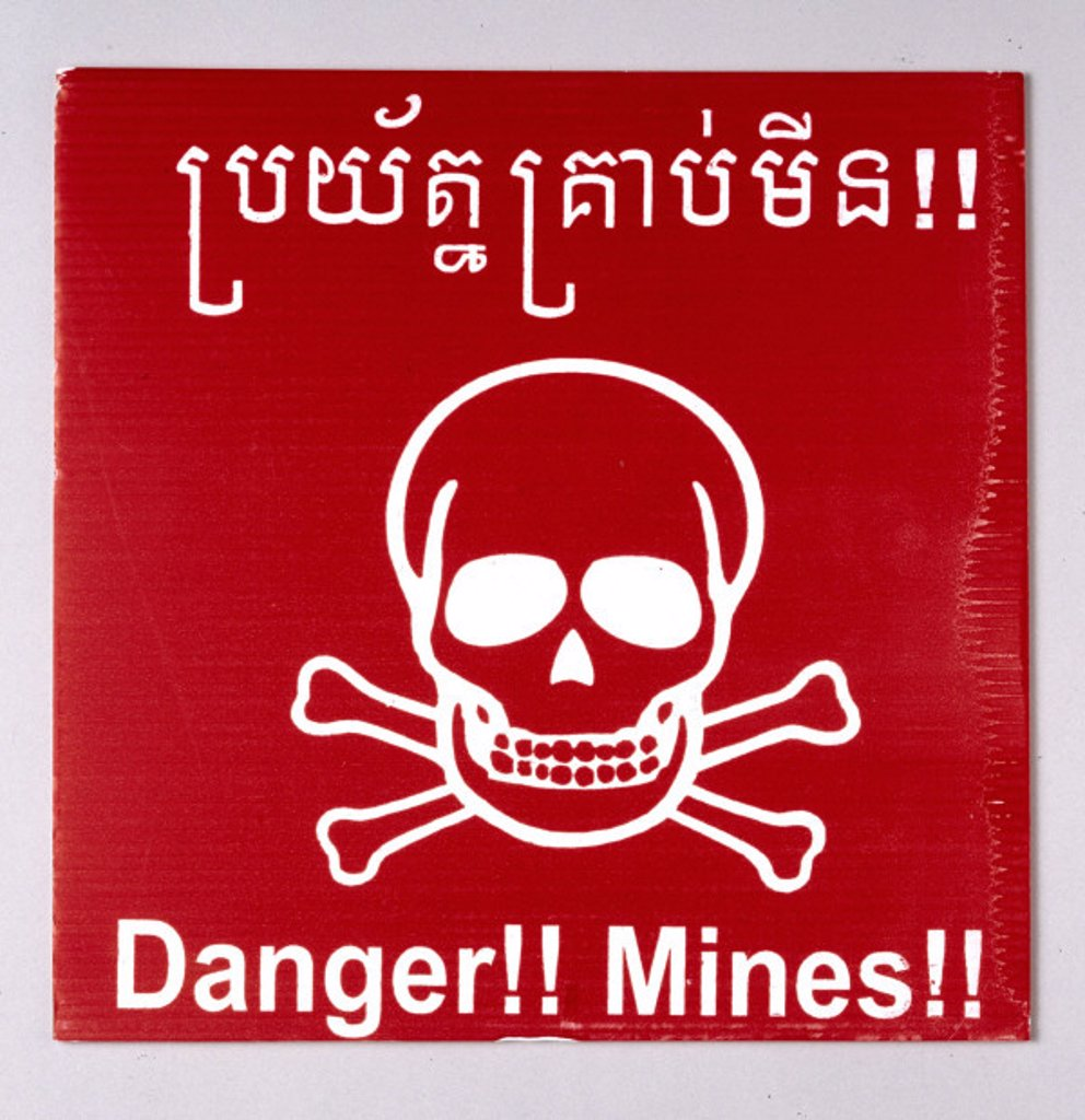 Minefield warning sign, Cambodia, 1997-2002. : Stock Photo