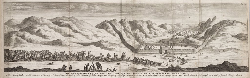 'The Ambassador's Entry through the Famous Chinese Wall', c 1700. : Stock Photo