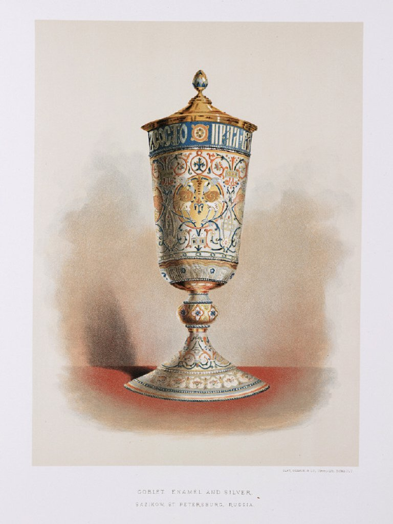 Enamel and silver goblet, Russian, 1876. : Stock Photo