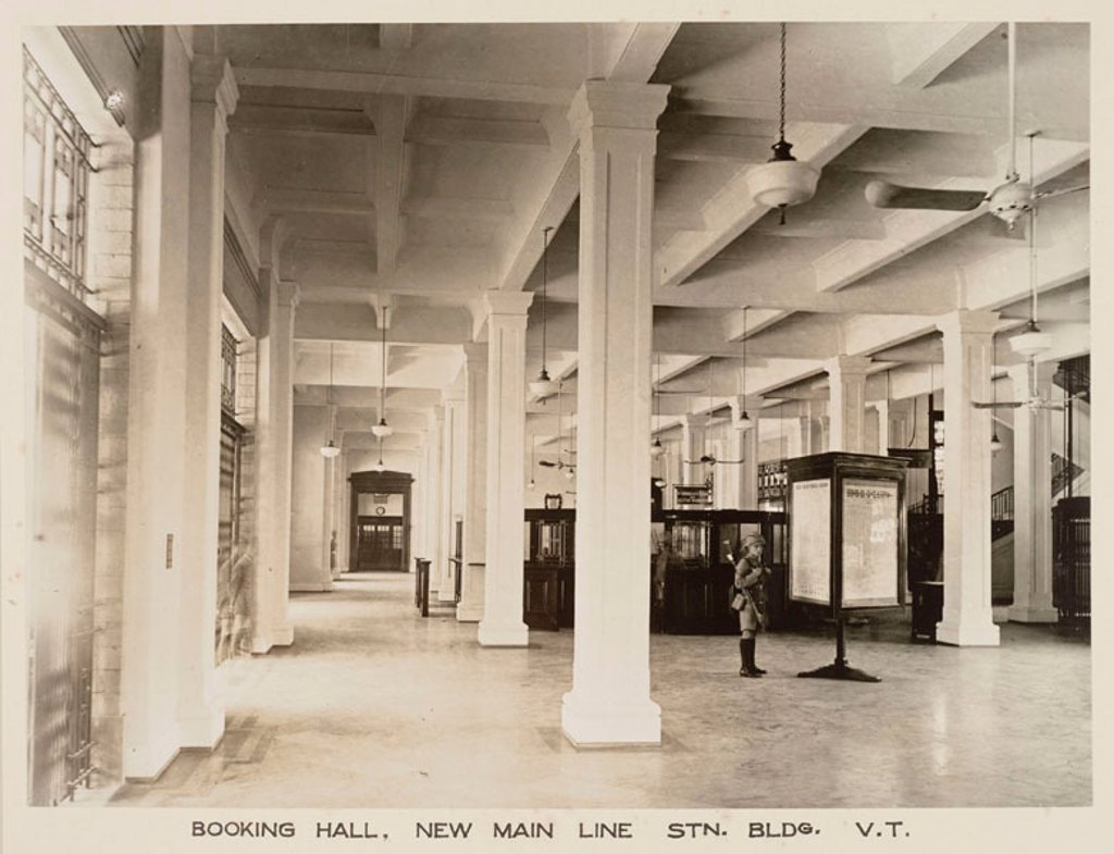 Booking hall, Victoria Terminus, Bombay, India, c 1930. : Stock Photo