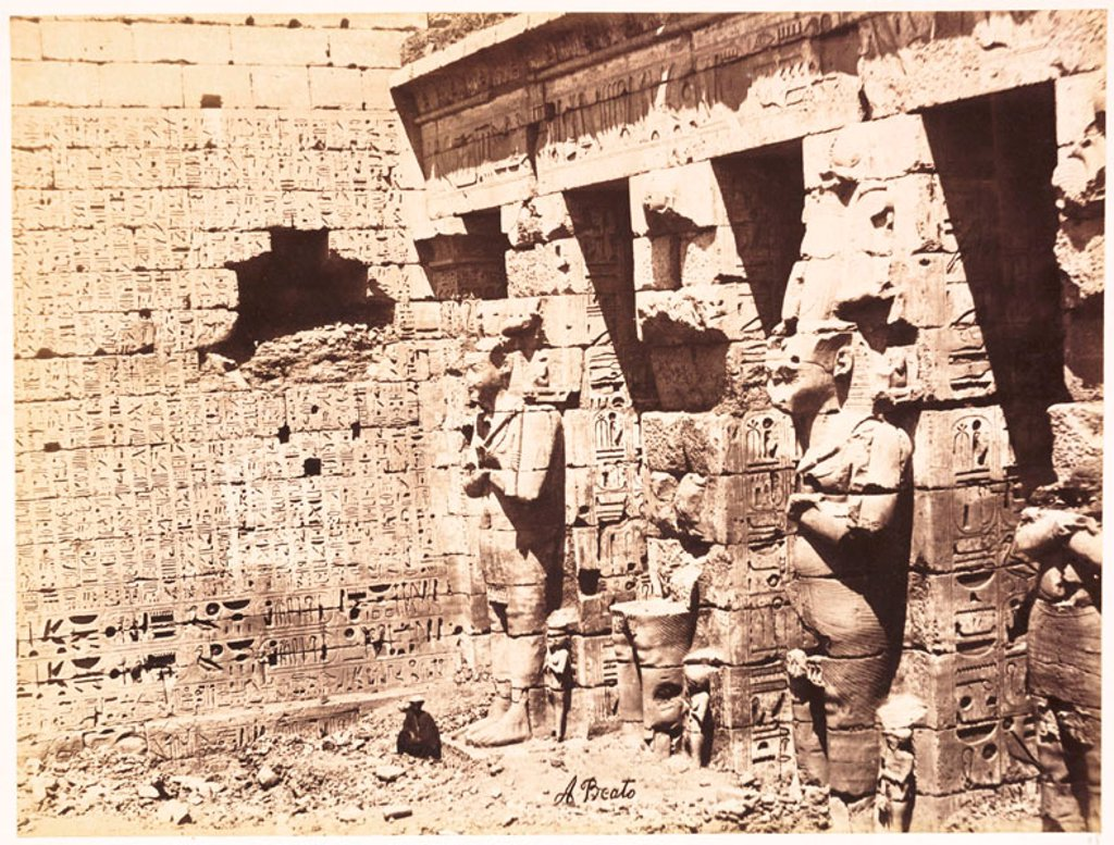 'Court of Temple - Medina Afou, Thebes', c 1880 : Stock Photo