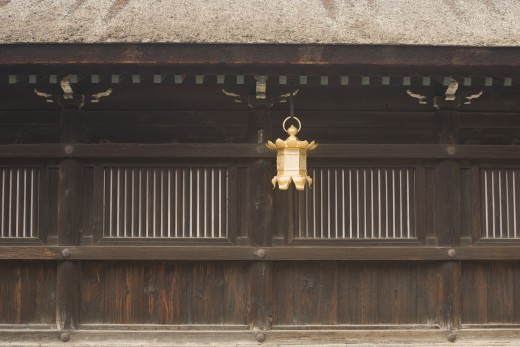 Kitano Tenmangu Shrine, Kyoto, Japan : Stock Photo