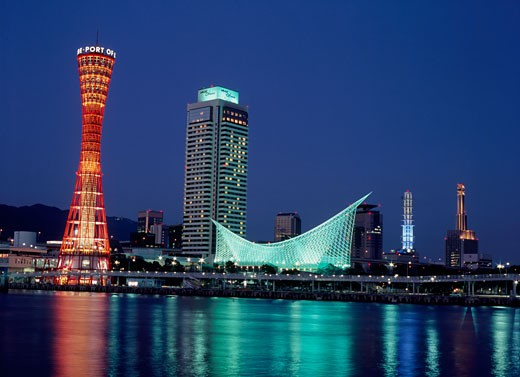 Cityscape, Kobe, Japan : Stock Photo