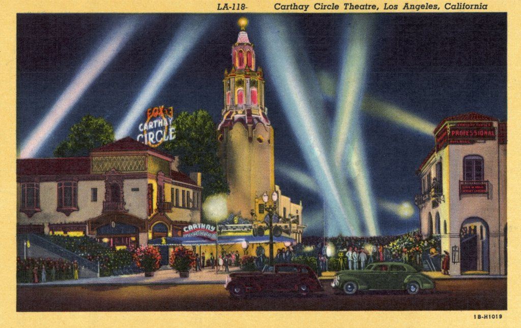 Movie Premiere at Fox Carthay Circle Theater. ca. 1941, Los Angeles, California, USA, LA-118--Carthay Circle Theatre, Los Angeles, California. The Carthay Circle Theatre in Los Angeles, is the home of gala world premieres. Thousands of cheering fans line the streets and stand outside the theatre, and enthusiastically greet the hundreds of illustrious stars who attend.  : Stock Photo