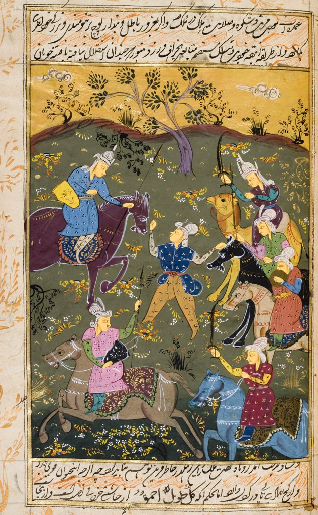 Painting from 17th century Persian manuscript Hunting party preparing to set out : Stock Photo