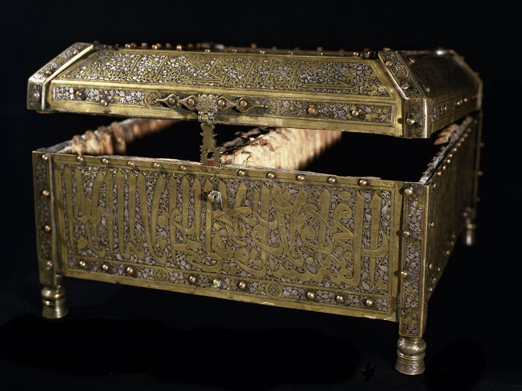 Stock Photo: 1899-42147 Islamic Art: Mamluk Koran Casket. Bronze and silver, 14th century. Museum of Islamic Arts, Cairo, Egypt.