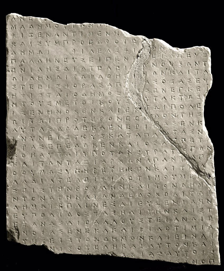 Stock Photo: 1899-42718 Greek Antiquities: Fragment of a Stoichedon Attic Decree. 306-305 BC. Epigraph Museum, Athens, Greece..