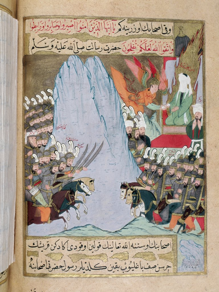 The Koran being revealed to Mohammed during a battle. Turkish miniature, 18th century. Turkish and Islamic Arts Museum, Istanbul, Turkey.  : Stock Photo
