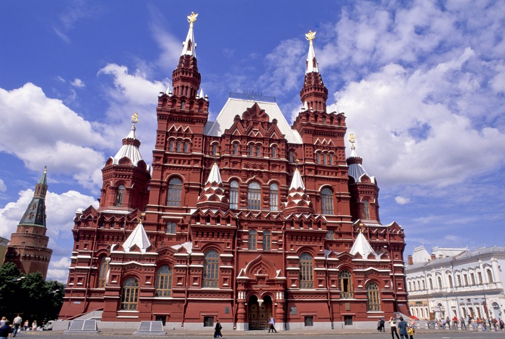 Russia. Moscow. State Mission Museum. Red Square. : Stock Photo