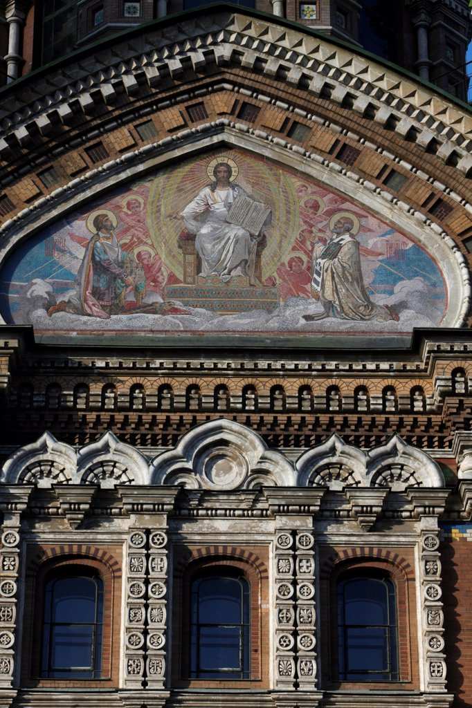 Church of the Saviour on Spilled Blood or Church of Resurrection. Facade Mosaic. : Stock Photo