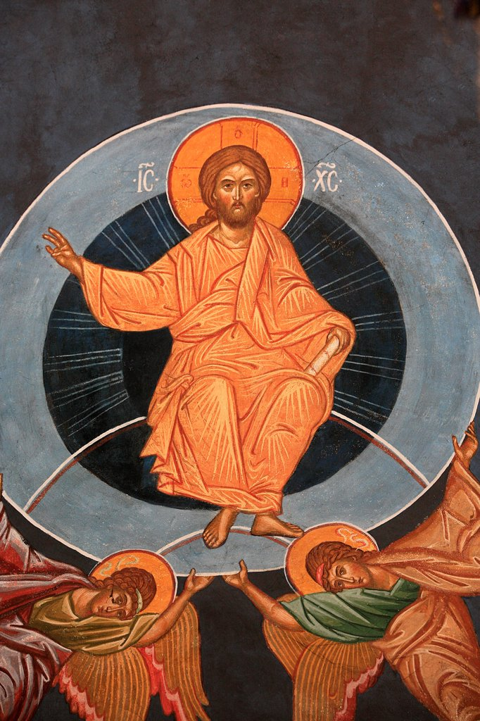 Christ's Ascension. Saint-Antoine-le-Grand orthodox church : Stock Photo